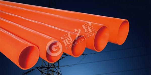 MPP电力护套管