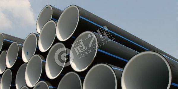 聚乙烯(PE)给排水及通风瓦斯抽放管