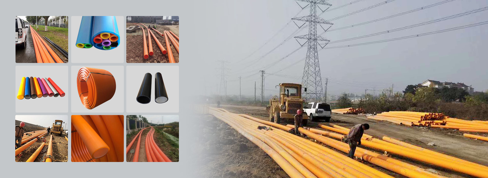电力、通信线缆护套管系统解决方案